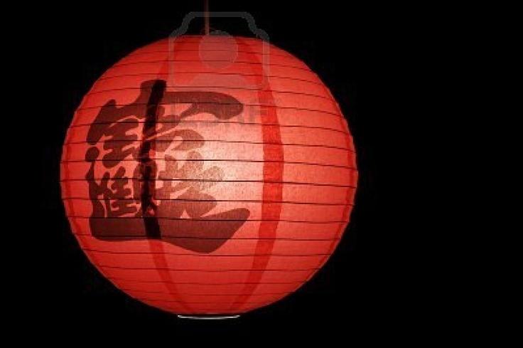 China: Good luck, celebration, summoning