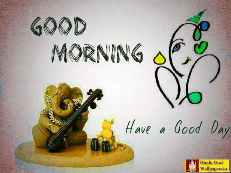 Good Morning Images With God Good Morning God Bless Your Day