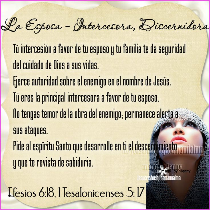 La Esposa - Intercesora, Discernidora