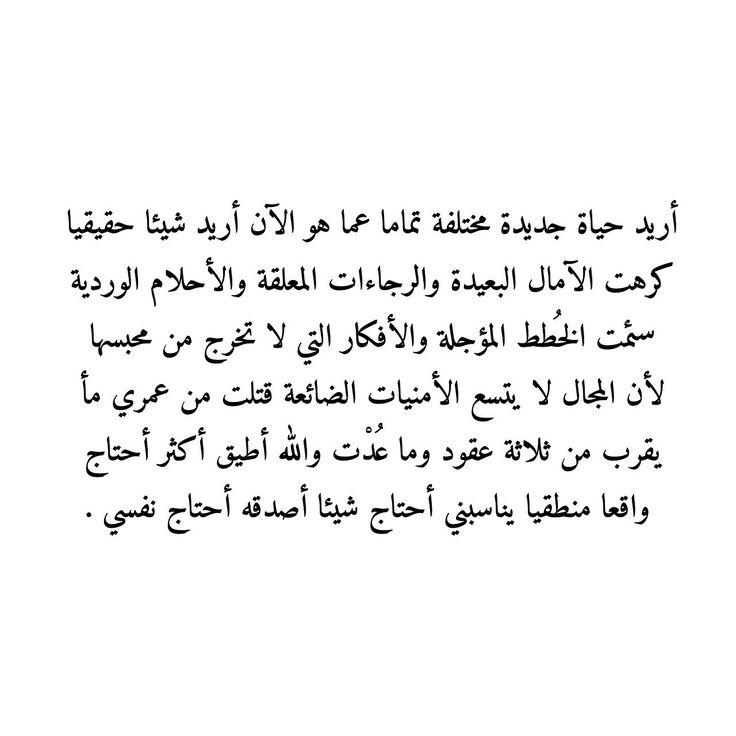 الجزائرية رشيدة محمدي ضمن أفضل شعراء العالم