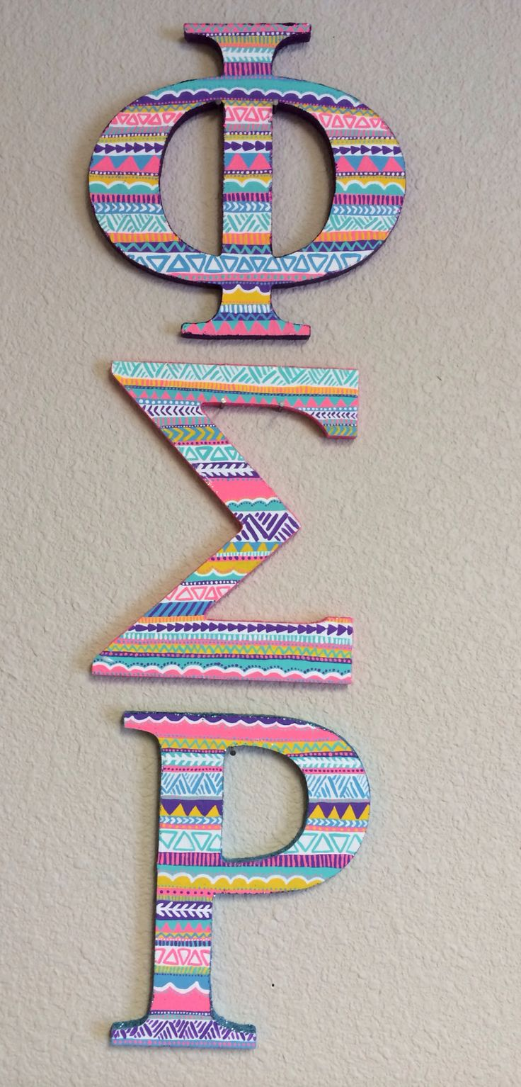 Hand painted sorority tribal letters. Glitter on the edges. Phi Sigma Rho