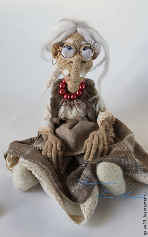 Купить мастер-класс Баба Яга (описание вязания) - баба яга, вязаная ирушка, амигуруми