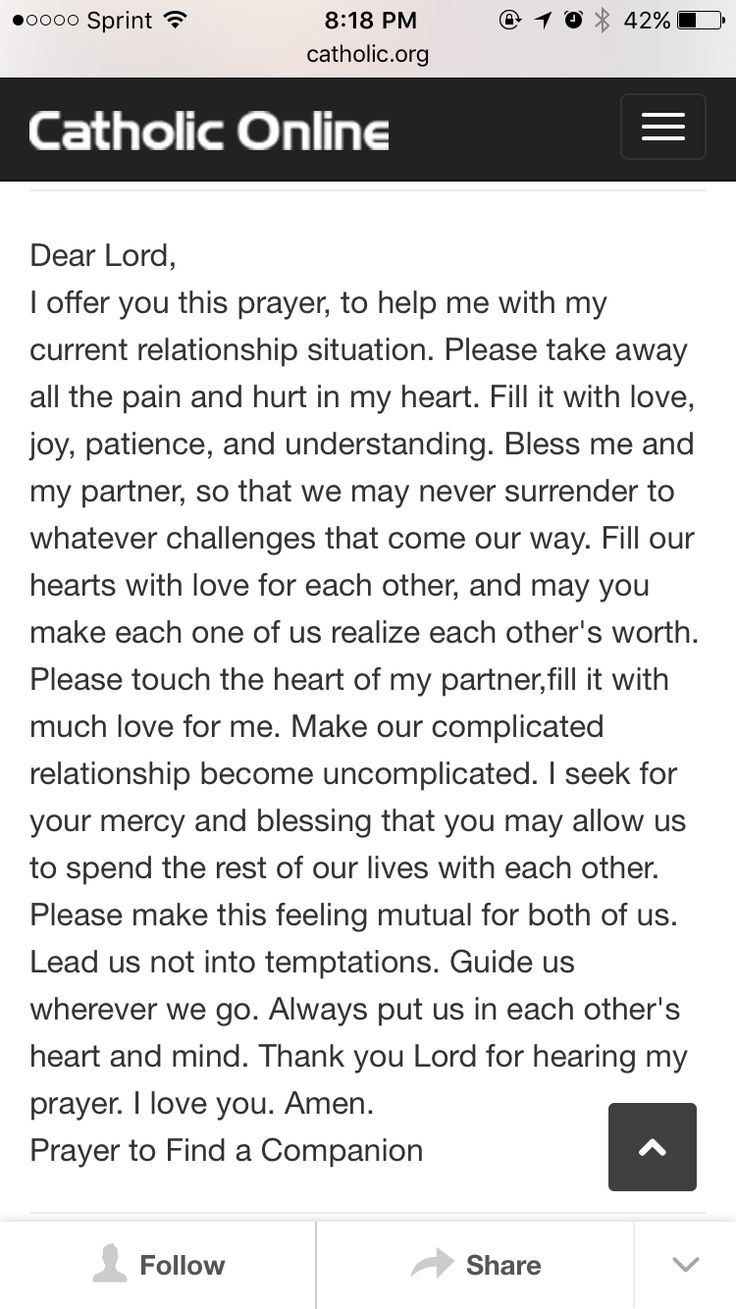 Prayer for a troubled relationship