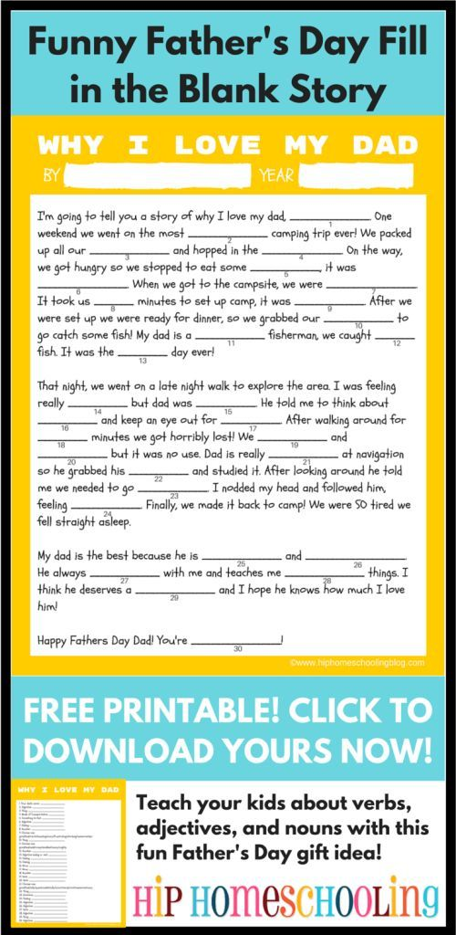 homemade fathers day gifts: Grab your FREE PRINTABLE funny, fill-in-the-blank  story he'll love!