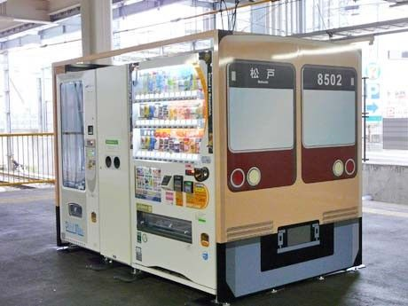 新京成・北習志野駅に「ありそうでなかった」電車型自販機