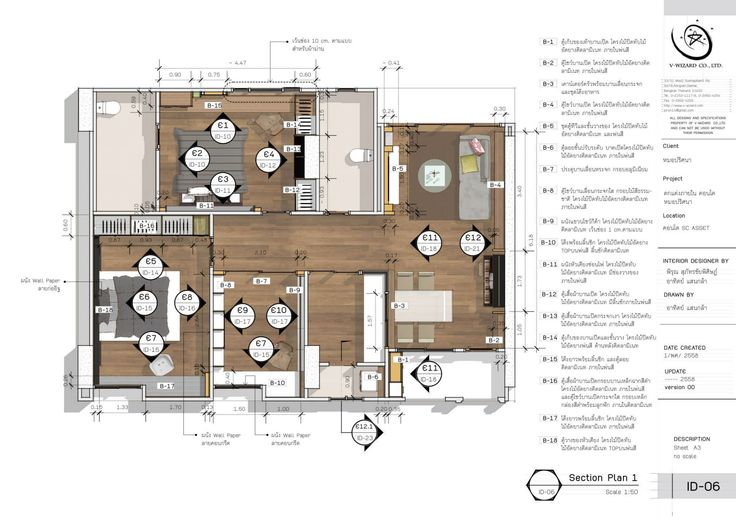 Image gallery sketchup plans for Floor plans in sketchup
