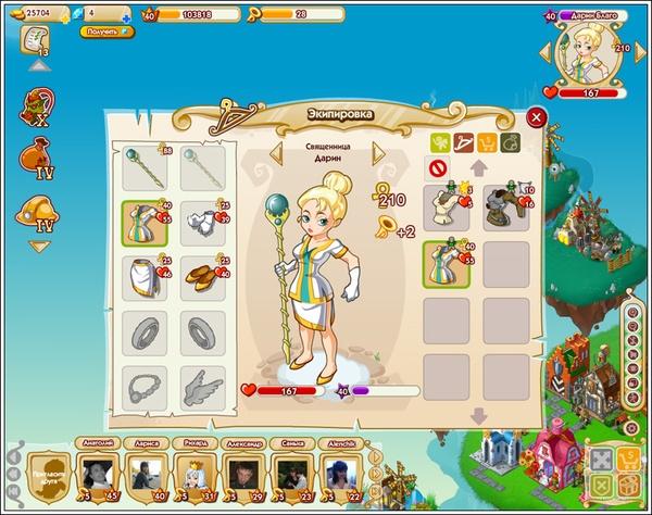 Game Art, GUI, Icons by Lara Frelke, via Behance
