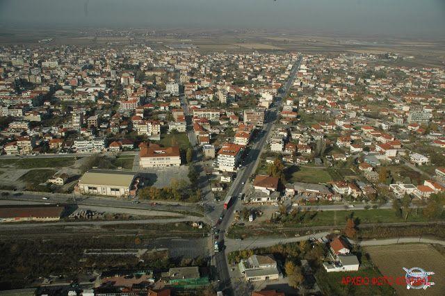 Σέρρες - Αλεξάνδρεια | Απόσταση:  130 χλμ.