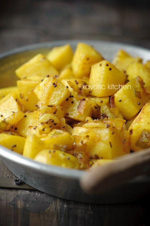 Roasted Masala Potatoes.