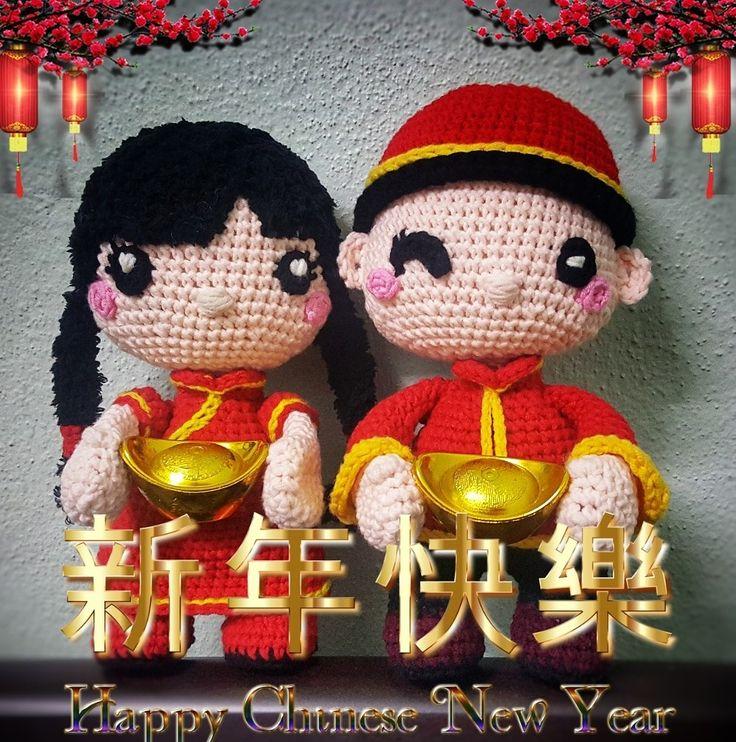 Inspiration: 2018 Chinese New Year