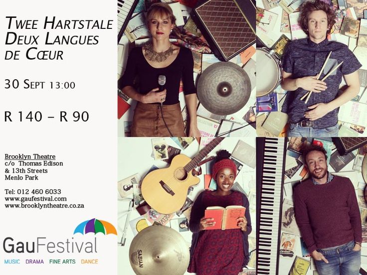 Twee hartstale / Deux langues de cœur Date: Saturday , 30 Sep 13:00 – 14:00  In Twee hartstale, which will be performed at the Gaufestival on 30 September, Willemien Rust collaborates with three talented guest artists- Adelle Nqeto (guitar, voice), James Robb (percussion) and Pieter Bezuidenhout (accordion, harmonies). T