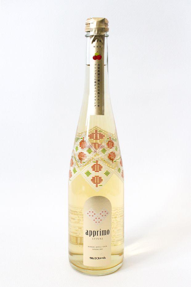 りんごスパークリングジュース「apprimo(アプリモ)」