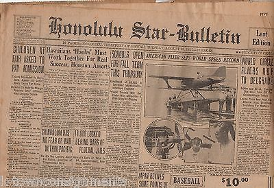 LOU GEHRIG, US JAILS, FLIGHT SPEED RECORD, & MORE HONOLULU HAWAII NEWSPAPER 1927
