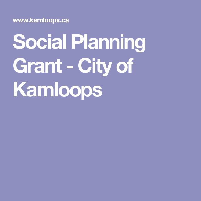 Social Planning Grant - City of Kamloops