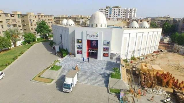 SC orders reversion of Karachi's Cinepax cinema to Islamic centre – Daily Pakistan