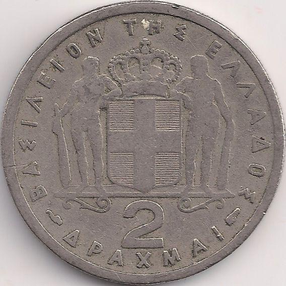 Wertseite: Münze-Europa-Südosteuropa-Griechenland-Drachme-2.00-1954-1965