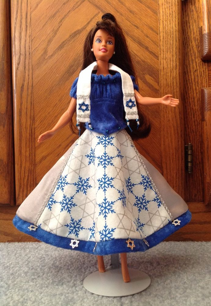 BARBIE HANUKKAH SKIRT BLOUSE TALLIT Star Of David BEADED Messianic MADE IN USA