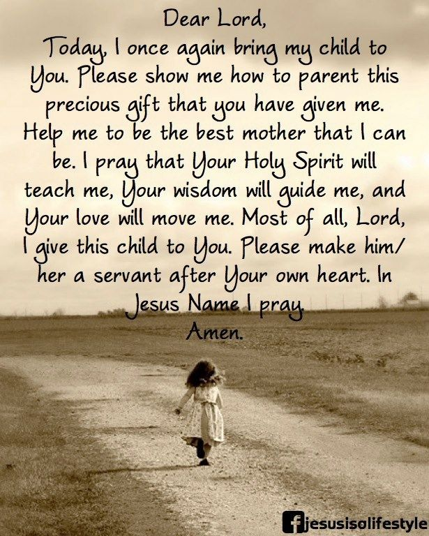 1000+ Protecting Children Quotes On Pinterest