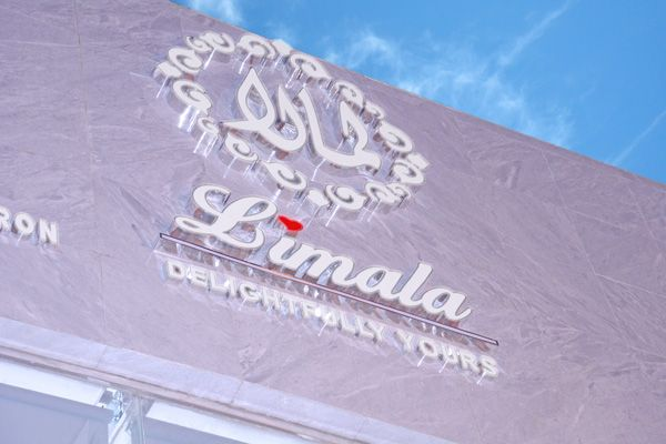Abdullah Al-Hamdan Street شارع عبد الله الحمدان in الرياض, منطقة الرياض