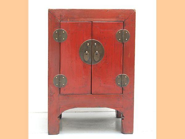 les 25 meilleures id es de la cat gorie meubles chinois sur pinterest meuble chinois mobilier. Black Bedroom Furniture Sets. Home Design Ideas