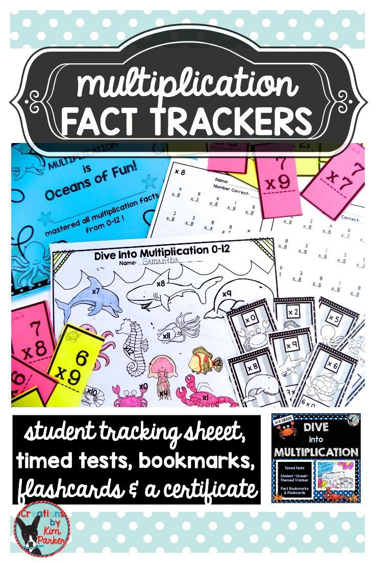 $ Dive Into Multiplication Timed Tests and Trackers unit was created to help students keep track of their progress toward memorizing multiplication facts from 0-9 (CCSS). It also includes a set for 0-10 and 0-12. This resource contains students trackers, timed test printables, flashcards, fact bookmarks, and an award certificate. $