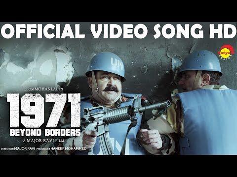 1971: Вне границ (2017) смотреть онлайн фильм бесплатно в хорошем качестве