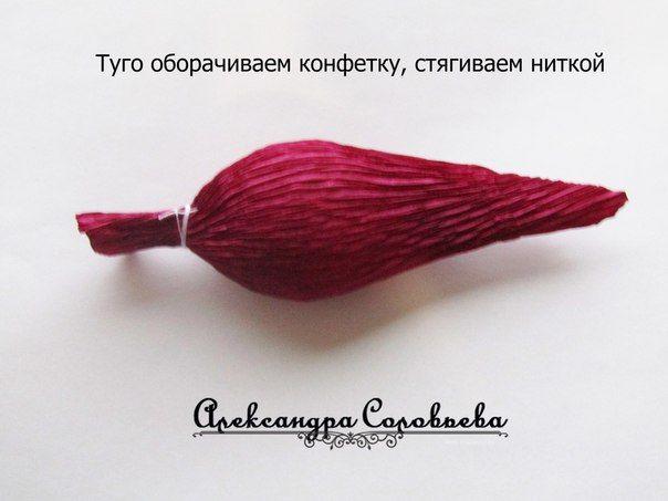 #КОНФЕТНЫЕ БУКЕТЫ.Цветы с конфетами.Мастер-класс