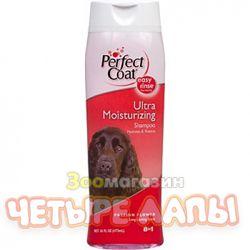 Шампунь для собак 8 в 1 увлажняющий аромат стратоцвета, фл. 473 мл