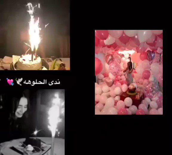 مرام محمد On Twitter الحلوة اللي عيد ميلادها اليوم