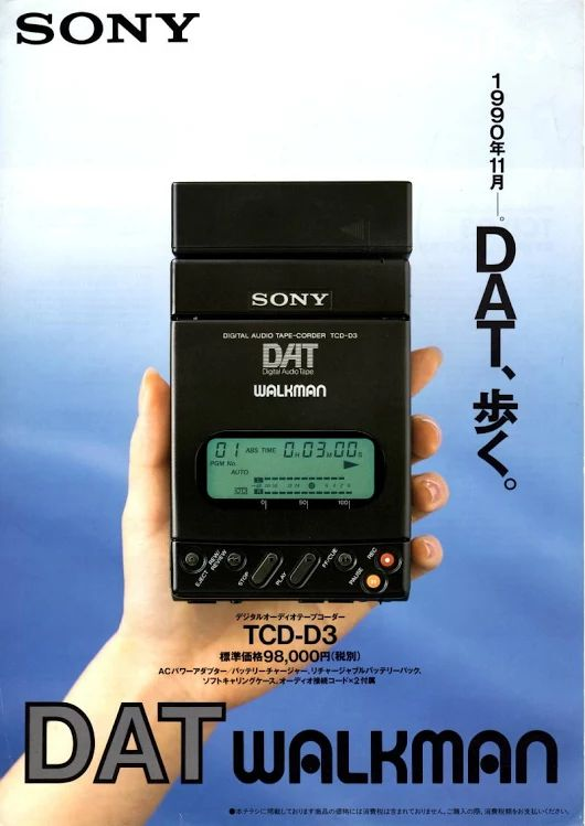 DAT's in your hands SONY TCD-D3 1990