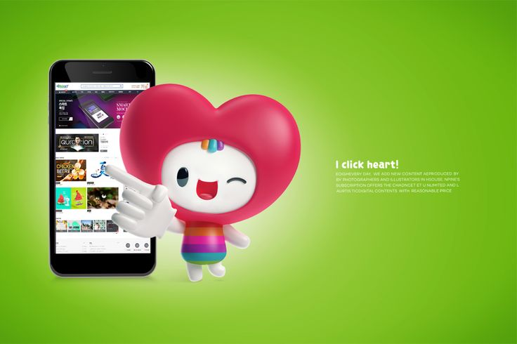 #mascot #character #iclickart #npine #heart #design #symbol #stockimage #Click_your_heart