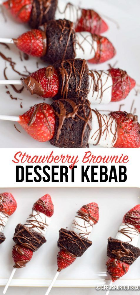 Even though these are super simple, they will still wow the crowd! Check out this Amazing Strawberry Brownie Dessert Kebab Recipe! #recipes #valentines #strawberry