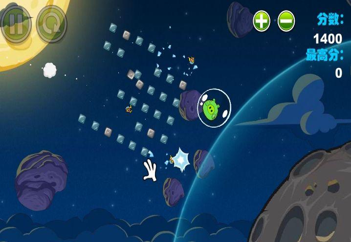 Angry Birds macerasını uzayda yaşayacağınız Angry Birds Space oyunu ile karşınızdayız.  http://www.garajoyun.com/angry-birds-space.html  #AngryBirdsSpace #AngryBirds #KızgınKuşlar