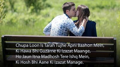 Love shayari photo hd image for lover   Best hindi love shayri for facebook 2016 Best Hindi Quotes Shayari with image 2016 Love shayari photo hd image for lover