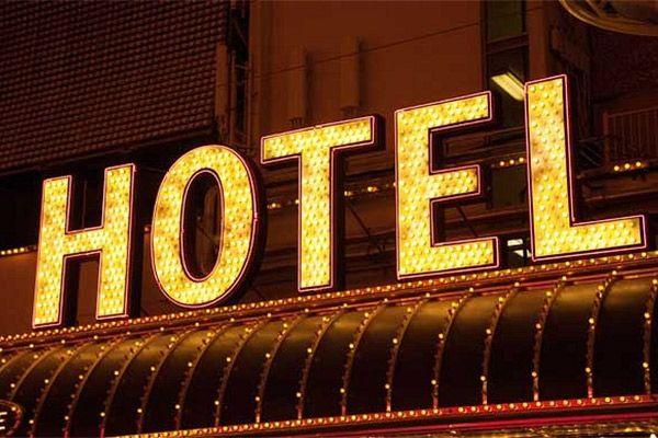 Bisnis Hotel Di Banjarmasin Harus Hati-Hati | 30/10/2014 | SolusiProperti.com - Pesatnya pertumbuhan bisnis hotel di Banjarmasin khususnya dalam tiga tahun terakhir perlu disikapi dengan hati-hati.        General Manager Ratan Inn Hotel Banjarmasin Faisal Tranggono ... http://news.propertidata.com/bisnis-hotel-di-banjarmasin-harus-hati-hati/ #properti #hotel