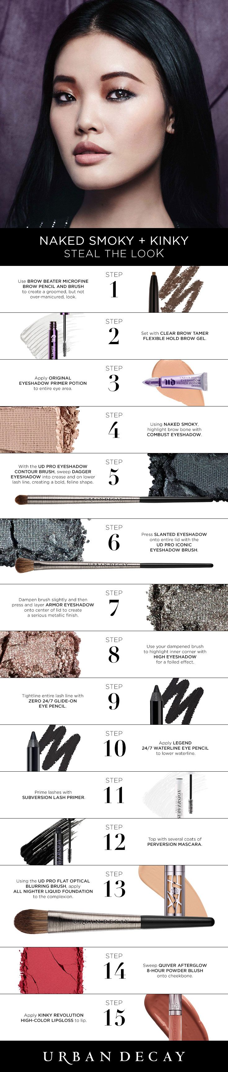 Looking to pull an all nighter? Here are 15 steps on how to get the perfect Naked Smoky look that's sure to last you all day and night! #UDAllNighter