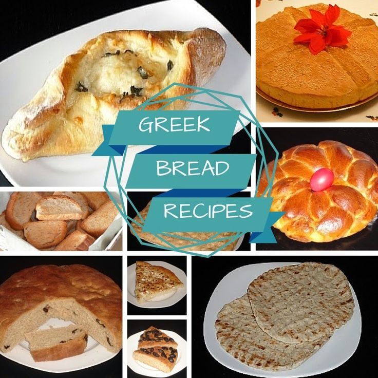 Authentic Greek Recipes: 9 Greek Bread Recipes #breadrecipes