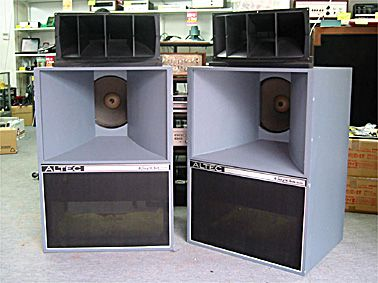 https://i.pinimg.com/736x/a7/87/ef/a787ef633aec51d13c72a5666226ac89--high-end-audio-speakers.jpg