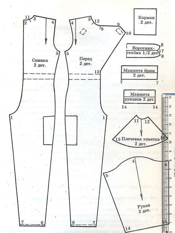 Барби мода сканирование0049: