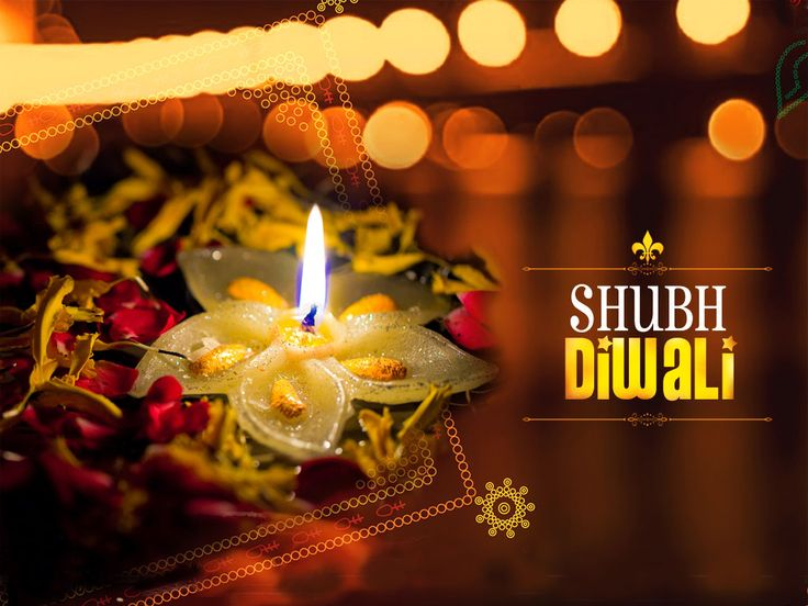 Happy Diwali 2015 festival number of events like Dhanteras, Bhai Dooj, Hindu New year etc. Check out latest Wallpapers, SMS, Quotes and Greetings here