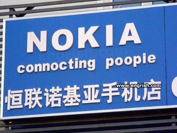 31 Brilliant Examples Of Engrish Fails Funny Translations Engrish Funny Signs