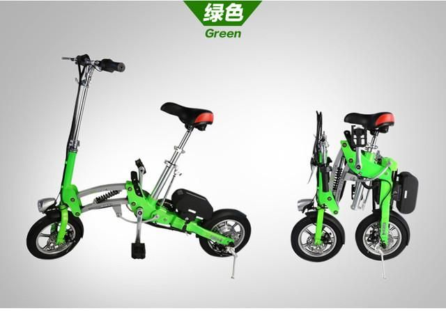 Foldable Electric Bike Mini Cycling 10A E-Bicycle