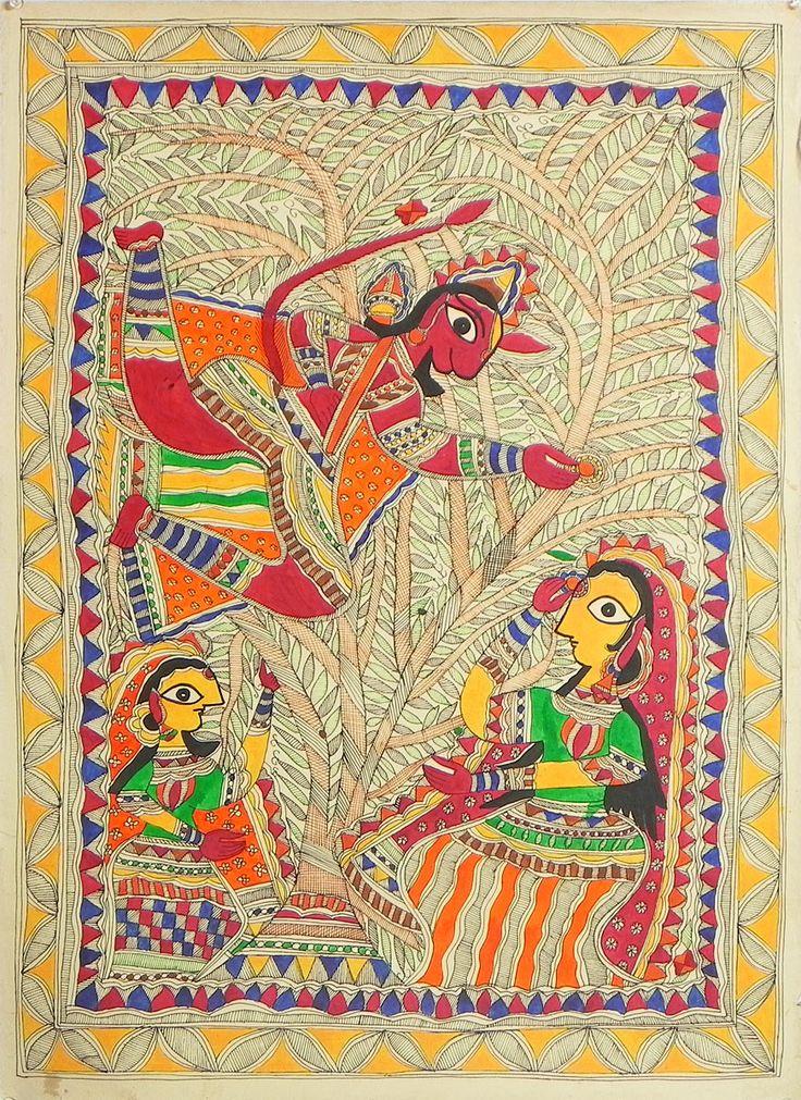 Hanuman Offering Lord Rama's Ring to Sita  (Madhubani Folk Art on Paper - Unframed)