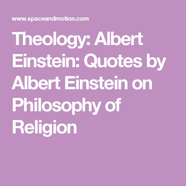 25+ Best Ideas About Albert Einstein Religion On Pinterest