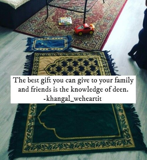 Share with your family and friends the beauty of Islam through your manners!