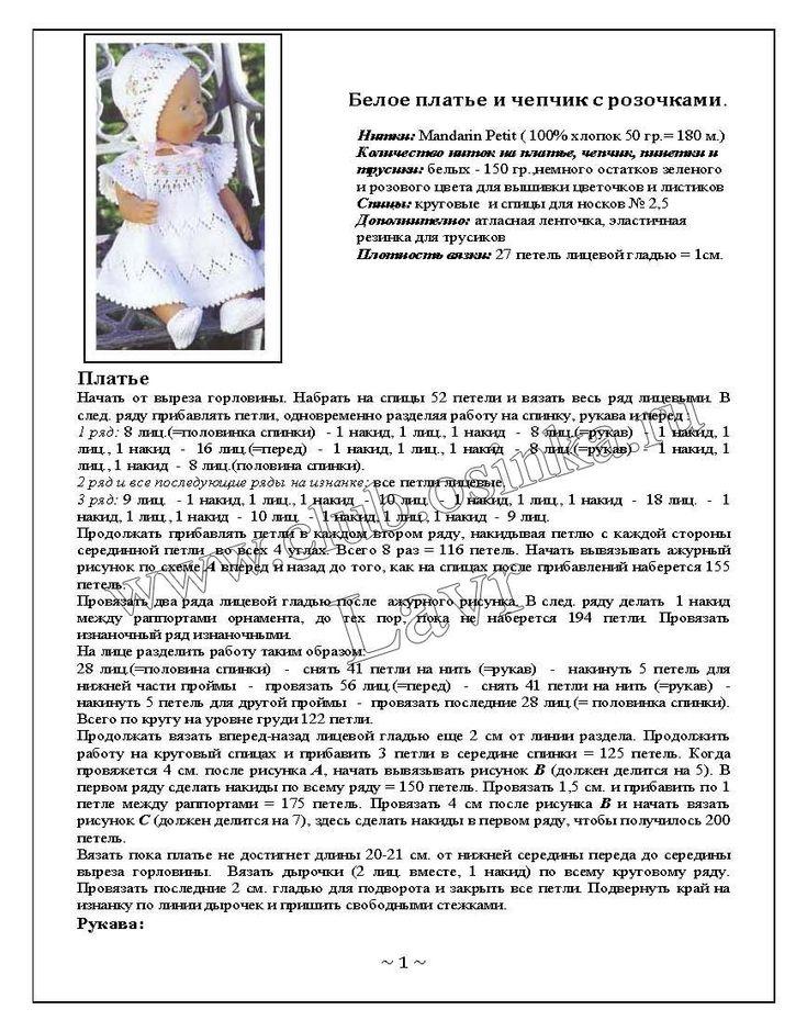 23f446f75b3f0bad1f - Keep4U.ru