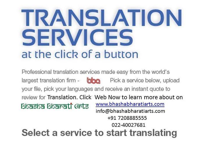 #Bhasbhabharatiarts is providing #translation #services ~ https://goo.gl/i24adA Please courtesy: https://twitter.com/BhashaBharati #Translation #Localization #Interpretation #Translationservices #languagetranslationagency #languagetranslation #bhashabharatiartsagency #bhashabharatiservices #mumbai #india