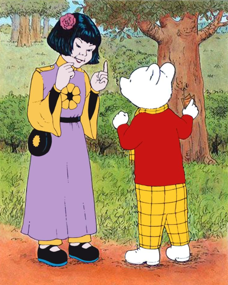 Rupert Bear and Tiger Lily