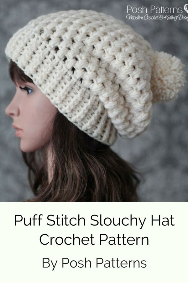 Crochet Pattern - An elegant crochet slouchy hat pattern that features a cozy puff stitch design. Includes baby, toddler, child, and adult sizes. By Posh Patterns.