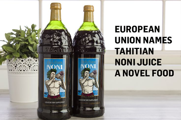 In honor of this month's Noni Celebration, we wanted to share all our favorite facts about Tahitian Noni Juice! One of our favourite little-known facts about Tahitian Noni Juice and all of our products that contain noni is that we have received three novel food certificates.